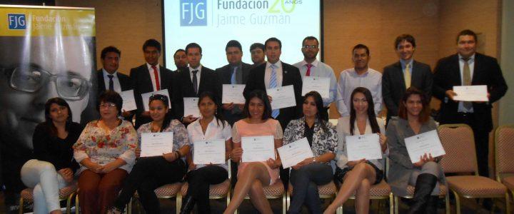 Graduación primer curso de Bachillerato en Servicio Público online