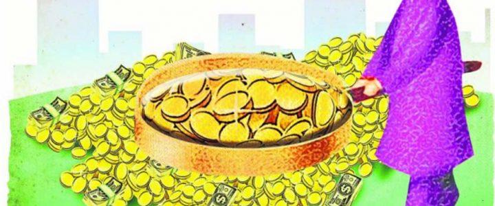 Chile, top 20 en transparencia presupuestaria en 2012