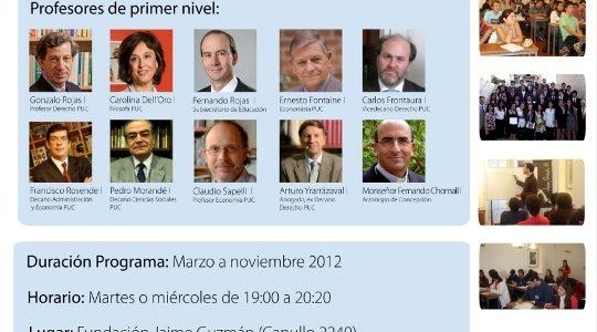 Últimos cupos Bachillerato Servicio Público 2012