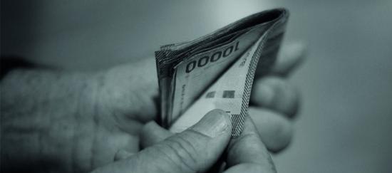 Reajuste al Salario Mínimo: alcances de la propuesta