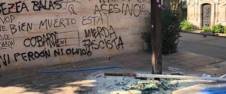 Declaración pública por ataques a la tumba de Jaime Guzmán