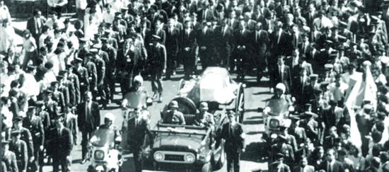 Asesinato de Jaime Guzmán y Asilo Político de Ricardo Palma Salamanca