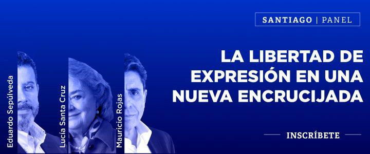 """FJG participará en """"La libertad de expresión en una nueva encrucijada"""""""