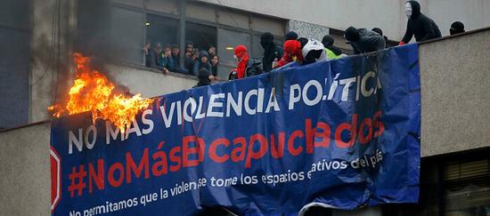 La violencia en el Instituto Nacional