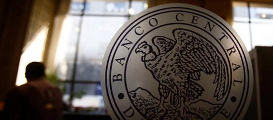 Autorización al Banco Central para comprar instrumentos de deuda emitidos por el fisco: Una mirada crítica